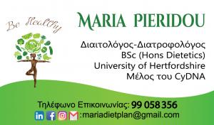 maria-pieridou-diaitologos-card-ozoi-thireoeidous